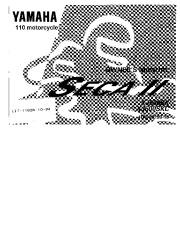 1998 Yamaha XJ600SK XJ600SC Owners Manual page 1